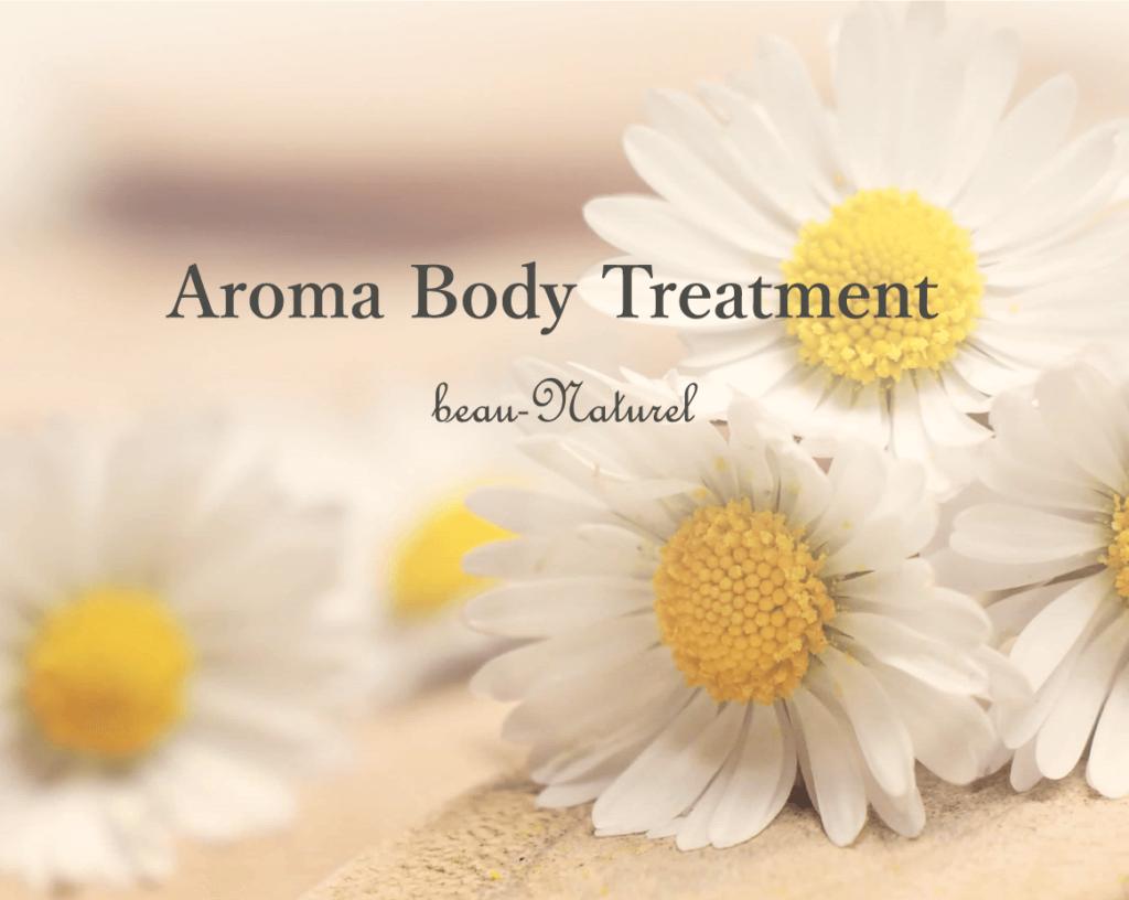 Aroma Body Treatment beau-naturel